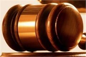 court  information  determine  google  yahoo microsoft instructions