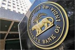 rbi  note exchange