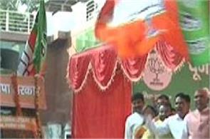 bjp will win 300 seats keshav maurya