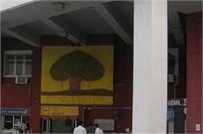 vadodra airport name should be changed  ramdev said