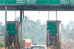 toll plaza  toll free until november 24 now