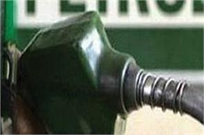 petrol and diesel prices increased