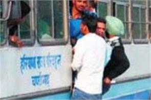 haryana roadways driver will run on trial in the case of killing