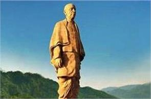 lot of spend on sardar patel  statue