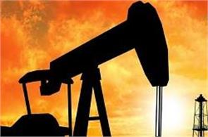 crude oil rate down