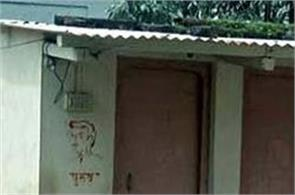 kerala open defecation free country became the third state
