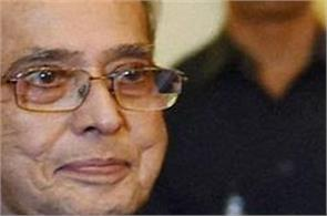 peace  stability will support indias efforts in nepal  mukherjee