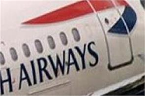losing stuff on passenger compensation of rs one lakh to command british airways