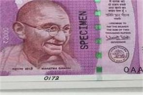 nepal has banned the india new note