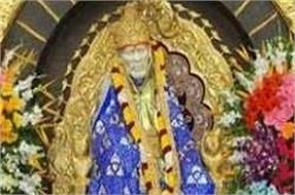 shirdi temple so million donation