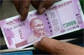 rs 2 000 will be allowed to withdraw from your smart atm v mart