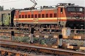 railways are growing in murder