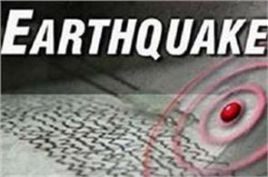 tsunami alert after earthquake near solomon island