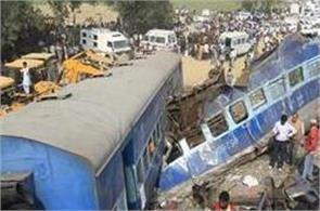 weak infrastructure  the result of differences in rail accidents in india