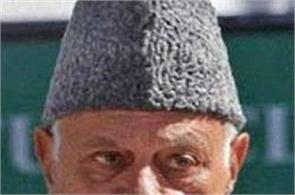 farooq abdullah should resign from rajya sabha