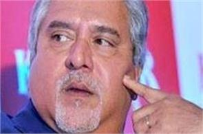 karnataka high court rejects request to withdraw the order of mallya