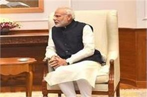 former british prime minister cameron meeting with pm modi
