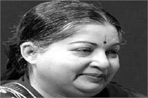 amma death declared seven days of mourning schools colleges three day holiday