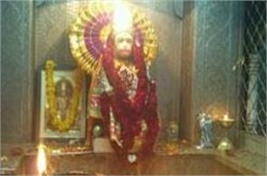 delhi  hanuman mandir  connaught place