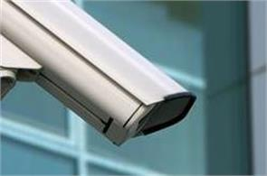 railway parcel department will install the cctv cameras