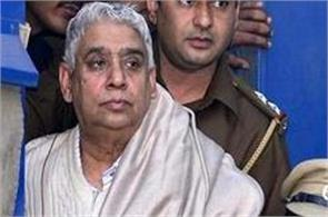 haryana  sant rampal  courts  police