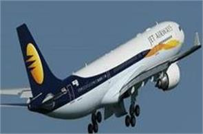 jet airways buy air tickets in installments