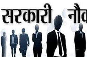 government jobs  west bengal government  candidate