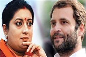 challenge to congress