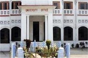 hrd minister  narendra modi  patna university