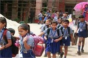 mcd schools   admission  public schools  delhi government