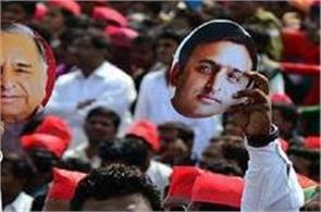 samajwadi party  mulayam singh yadav  akhilesh yadav
