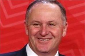 nz prime minister john key resigns in shock announcement