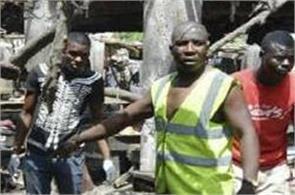 nigeria suicide bombing  the death toll was 45