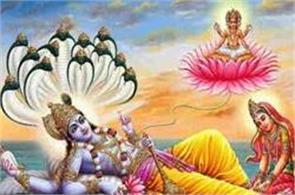 mahadwadshi