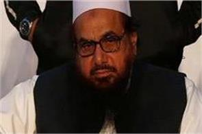 fir will be registered against hafiz saeed