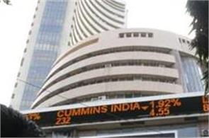 stock market closed lower  sensex 92 points down