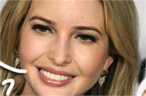 donald trump s daughter ivanka trump online auctions for coffee date