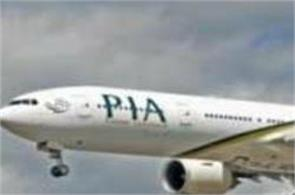 pia nearly boards ppp leaders on wrong flight