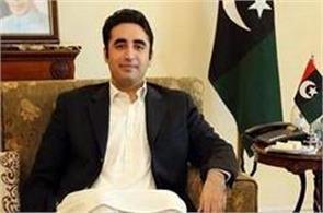 pakistan  ppp  bilawal bhutto
