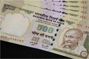 15 dec is the last date to use old 500 notes