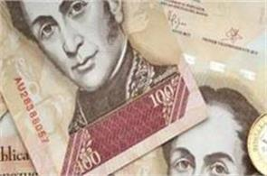 venezuela to remove the 100 bolivar note from circulation