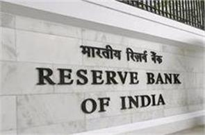 rbi  the gross npa of banks rose 9 1 per cent in september