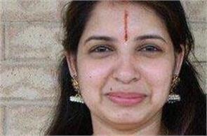 divya raghavan ramanathan photo viral