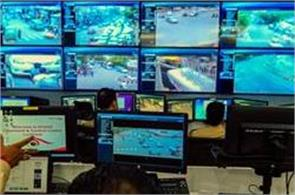 the police control room will be upgraded soon