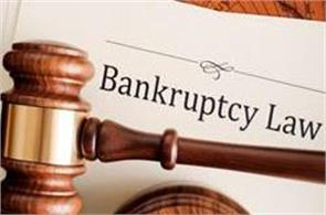 new insolvensy and bankruptcy law applied