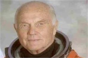 astronaut us senator john glenn dies at 95