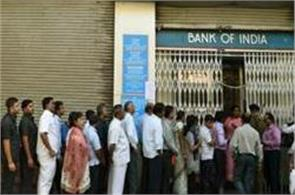 crowd would anticipating today for the salary in banks and atm