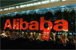 alibaba will open its first indian office in mumbai