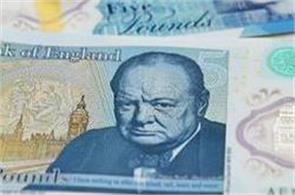 hindu groups in uk call for withdrawal of non veg 5  pound note