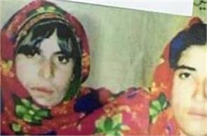 five girls killed for dancing with boys in pak